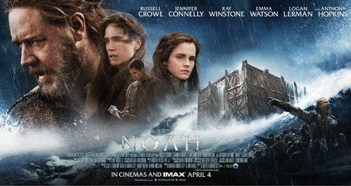 noah-premiere