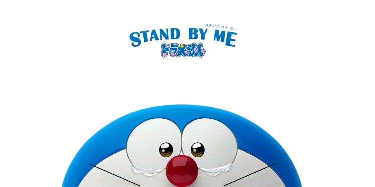 doraemon-stand-by-me-2014_70751419242227